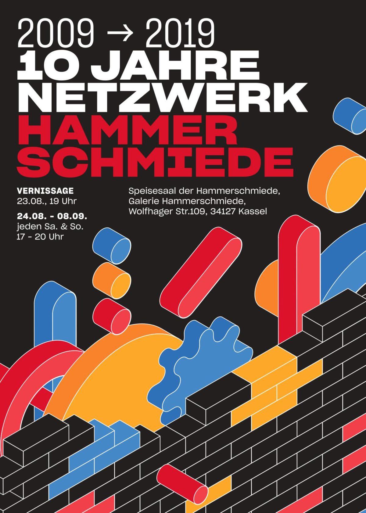 Netzwerk Hammerschmiede: Ausstellung zum zehnjährigem Vereinsjubiläum