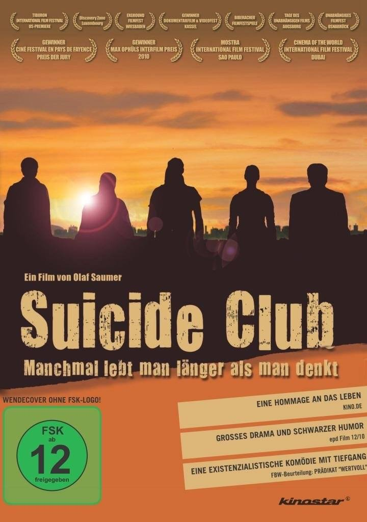 Suicide Club auf Amazon Prime kostenfrei!